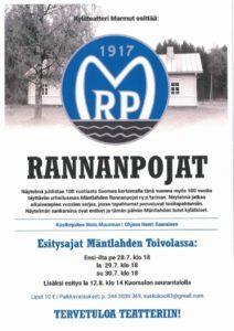 Kyläteatteri Marmut esittää: Rannanpojat @ Seurantalo Toivola | Suomi